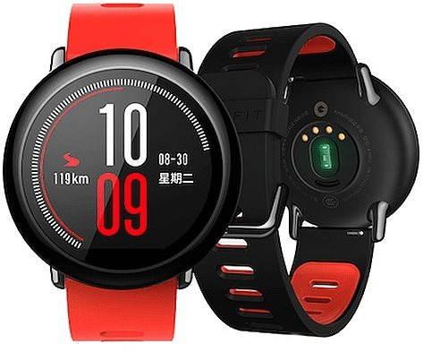 Chytré hodinky Xiaomi Amazfit Red