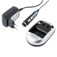 Nabíječka Avacom AV-MP pro li-ion baterie do fotoaparátů a videokamer krabicové balení - AKCE!