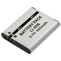 Baterie Extreme Energy typ Olympus Li-50B, Li-Ion 925 mAh