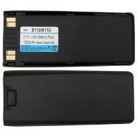 Baterie pro Nokia 5110/ 6110/ 6210/ 6150/ 6310/ 7110, Li-Ion 1200 mAh, 8 mm