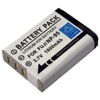 Baterie Extreme Energy typ Fuji NP-95, Li-Ion 1800 mAh