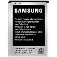 Samsung baterie EB-L1P3DVU 1300mAh Fame, Bulk