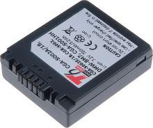 Baterie T6 power Panasonic DMW-BM7, CGA-S002E, CGA-S002, 720mAh, šedá