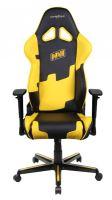 Herní židle DXRACER OH/RZ21/NY/NAVI