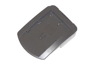 Redukce Avacom k nabíječce AV-MP pro Minolta NP-400