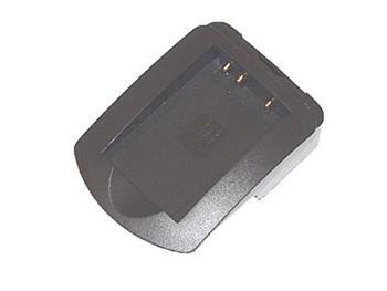 Redukce Avacom k nabíječce AV-MP pro Nikon EN-EL5, CP1