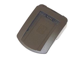 Redukce Avacom k nabíječce AV-MP pro Panasonic S002/S006,DMW-BM7D/BMA7