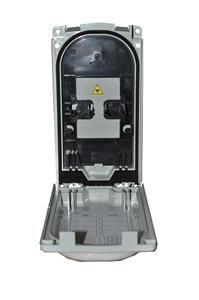 Optický FTTH spojovací box pro 4 vlákna IP65 200x102x40mm OCC3119