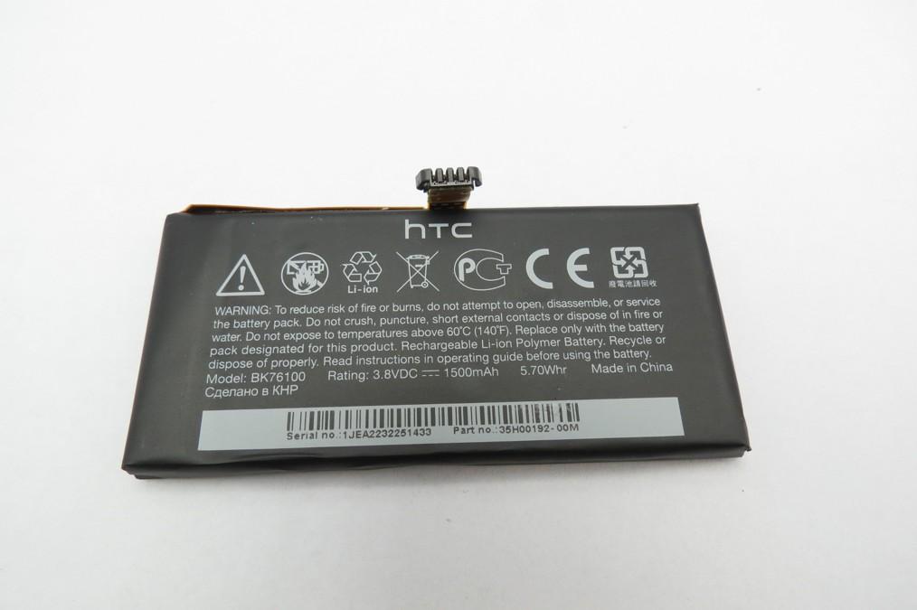 HTC BK76100 Baterie 1500mAh Li-Ion (Bulk)