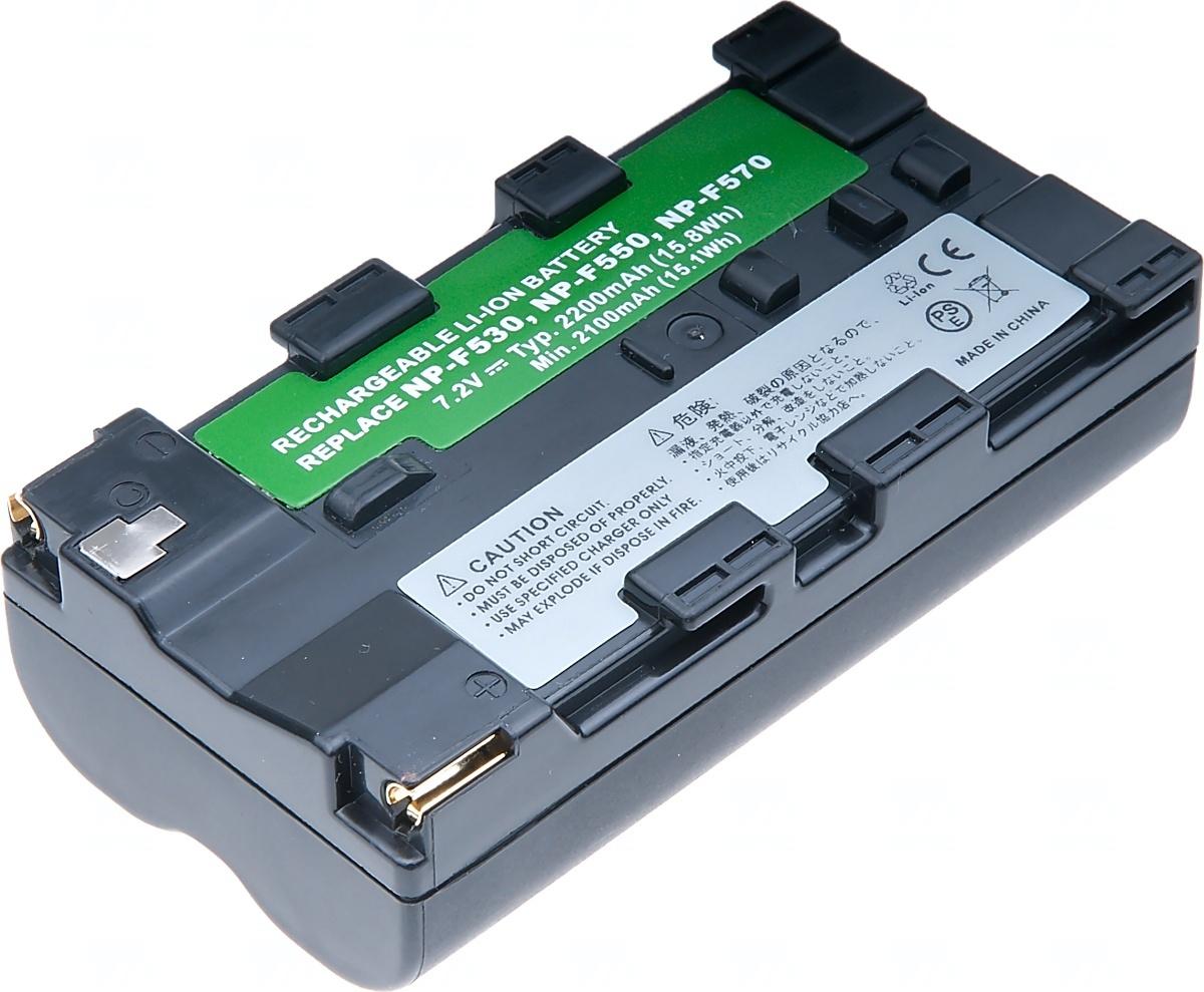 Baterie T6 power Sony NP-F330/550, 2300mAh, šedá (Baterie a gripy)