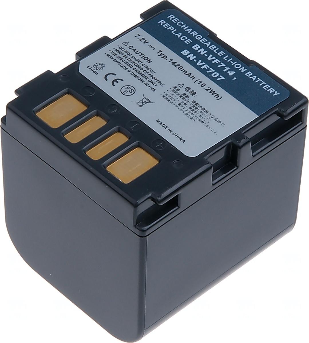 Baterie T6 power JVC BN-VF707U, BN-VF707, BN-VF714, 1420mAh, šedá (Baterie a gripy)