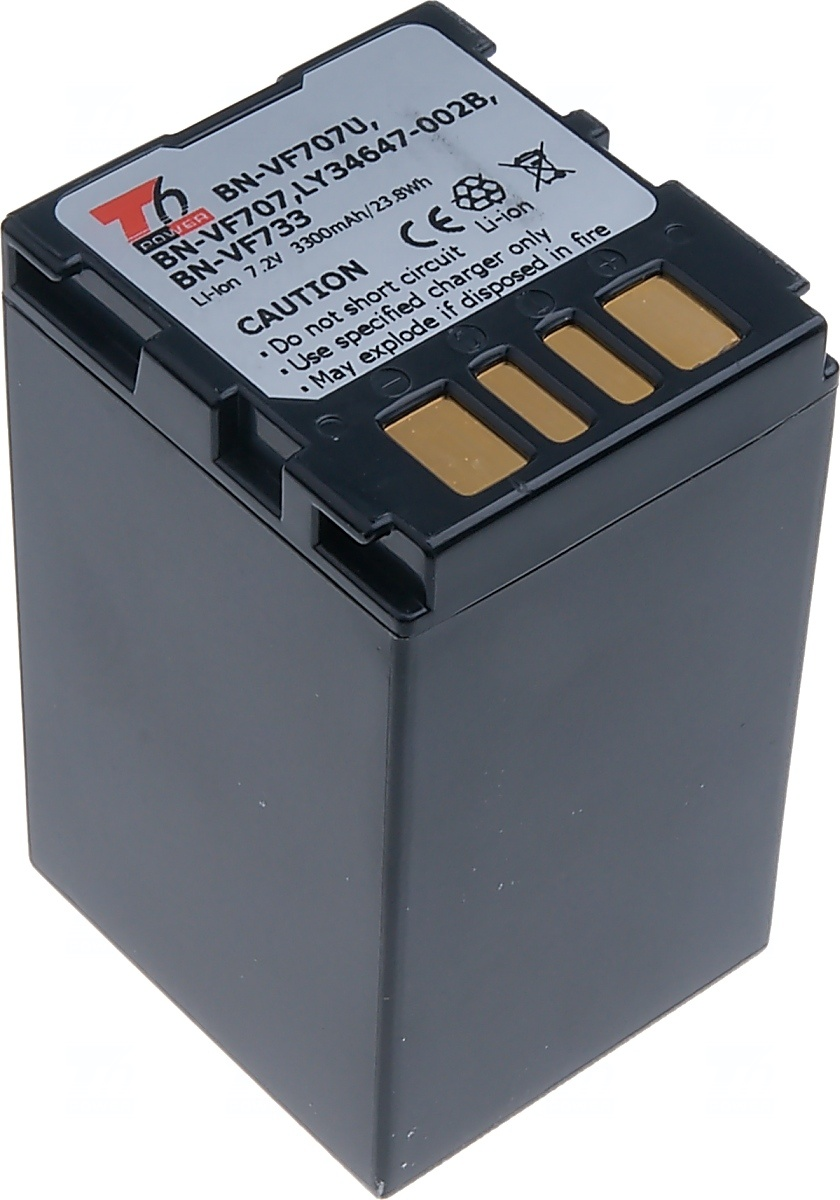 Baterie T6 power JVC BN-VF707U, BN-VF707, BN-VF733, 3300mAh, šedá (Baterie a gripy)