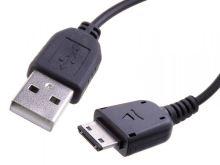Nabíjecí USB kabel pro telefony Samsung G800, L760, S5230 (120cm)