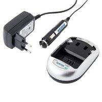 Nabíječka Avacom AV-MP pro li-ion baterie do fotoaparátů a videokamer blistrové balení