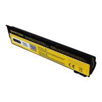 PATONA baterie pro ntb LENOVO ThinkPad X240 4400mAh Li-Ion 10,8V