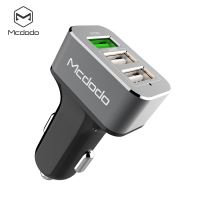 Mcdodo QC3.0 3.4A Three USB Ports Car Charger Grey