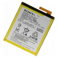 Sony M4 Aqua Battery