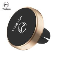 Mcdodo Car Vent Mount Magnetic Holder Gold