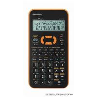 Vědecká kalkulačka SHARP EL-531XHYRC