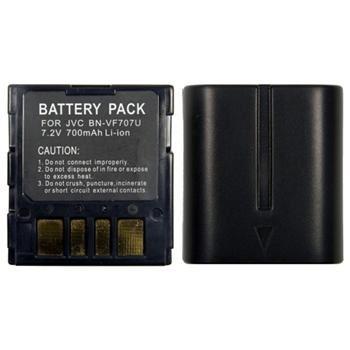Baterie Extreme Energy typ JVC VF707U/ VF733 700mAh Li-Ion, černá