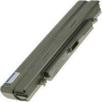 Baterie Li-Ion 11,1V 4600mAh, Grey