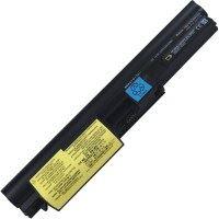 Baterie Li-Ion 14,4V 2300mAh