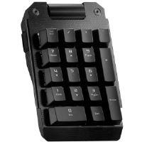 ASUS keyboard m201 Claymore BOND US red