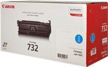 Canon CRG 732 C, azurový