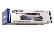 EPSON Premium Glossy Photo Paper Roll 210mm x 10m